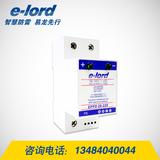 EPPD20-220低压直流电源浪涌保护器20kA最大放电电流-EPPD20-220