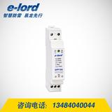 10kA最大放电电流EPP10S交流并联型电源浪涌保护器-EPP10S