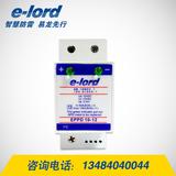 单体电源防雷模块EPPD10-12低压直流电源浪涌保护器-EPPD10-12