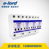 一级防护EPPT1 15-385高能电源防雷器-EPPT1 15-385