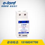 EPPA10-48低压交流电源浪涌保护器防雷器-EPPA10-48