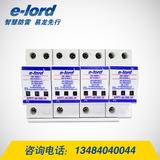 一级保护防雷器EPPT1 40-385高能电源浪涌保护器-EPPT1 40-385