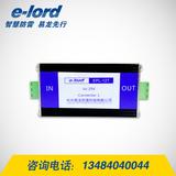 信号防雷器EPL系列三线制接线式浪涌保护器-EPL系列(三线制)
