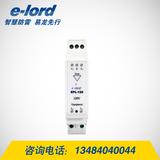 传输设备保护EPL-120两线制接线式浪涌保护器-EPL-120