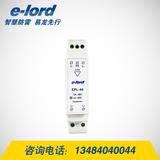 易龙EPL-48两线制接线式浪涌保护器 信号避雷器 -EPL-48