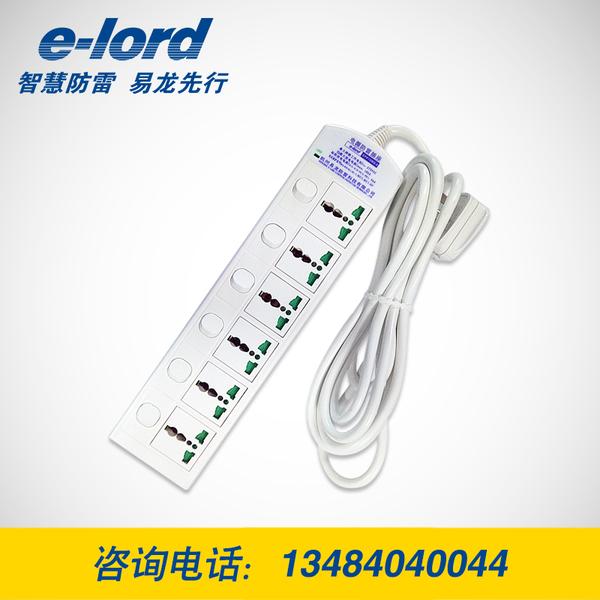 易龙防雷插座EPP10MS-6电源防雷插座-EPP10MS-6