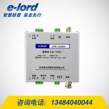 3合1攝像機浪涌保護器-浙江廠家直銷信號防雷器-視頻監控系統三合一 -EPB3-220A