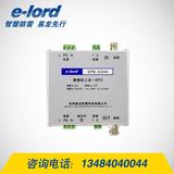 杭州信號防雷箱 三合一攝像機浪涌保護器廠家直銷 視頻監控系統專用 -EPB-3/24A