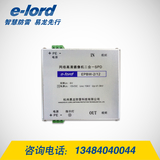廠家直銷 網絡高清攝像機防雷箱 二合一多功能信號浪涌保護器 12VDC -EPBW-2/12