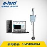 EL-EFM1.0型大气电场仪-EL-EFM1.0