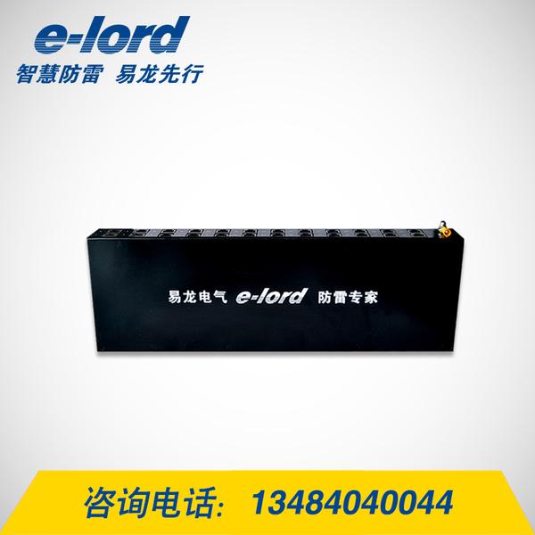 EPRJ45-5/1000M*24机架式网络信号避雷器适用服务器工作站-EPRJ45-5/1000M*24