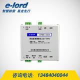 EPBW-3/24A三合一网络高清摄像机浪涌保护器 -EPBW-3/24A