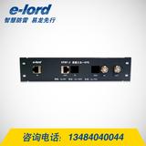 EPBF-3家庭三合一浪涌保护器 电脑 电视 电话防雷防护产品-EPBF-3