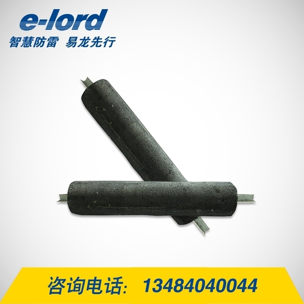 EPJD-2石墨接地模块防雷接地装置-EPJD-2