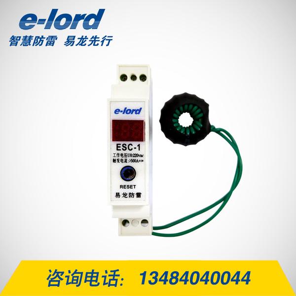 ESC-1模块式LED浪涌计数器-ESC-1