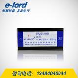 EPRJ45-5/1000M千兆网络信号浪涌保护器 -EPRJ45-5/1000M