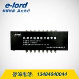 EPC75-40B*16机架式视频信号避雷器 -EPC75-40B*16