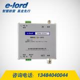 浙江摄像机浪涌保护器 二合一信号防雷器 由于将控系统的信号防雷箱-EPB-2/24A