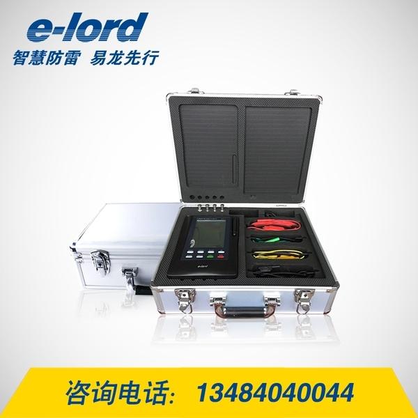 多要素防雷综合测试仪-多要素防雷综合测试仪