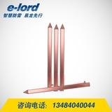 防雷接地装置EPJ1-1高效快装接地极 -EPJ1-1