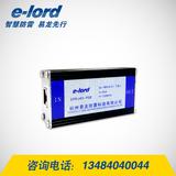 EPRJ45-POE浪涌保护器室外无线网桥防雷器 -EPRJ45-POE