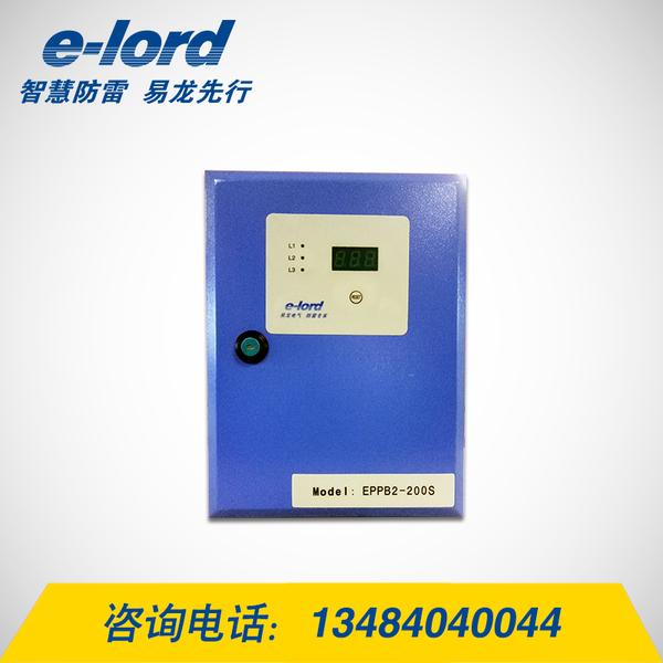 EPPB2系列两级电源防雷箱-EPPB2系列