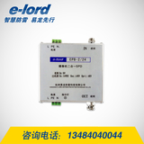 摄像机二合一SPD 监控系统信号防雷器 多功能摄像机防雷箱-EPB-2/24