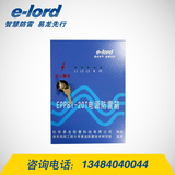 EPPB1系列单级电源防雷箱 -EPPB1系列