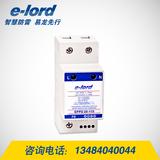 EPPD20-110低压直流电源浪涌保护器 -EPPD20-110