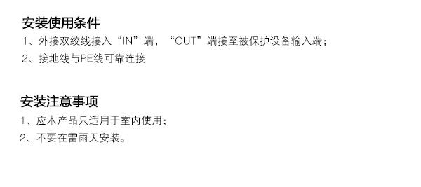eprj45-120详情_13.png