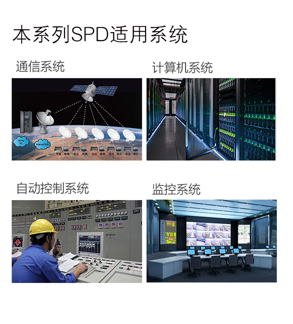 epl四线制系列详情_15.png