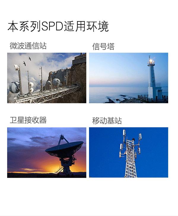 高频系列详情_15.png