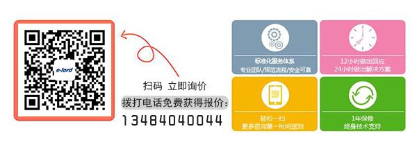 区域雷电预警与防护装置智能监管系统_33.jpg
