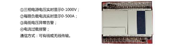 区域雷电预警与防护装置智能监管系统_24.jpg