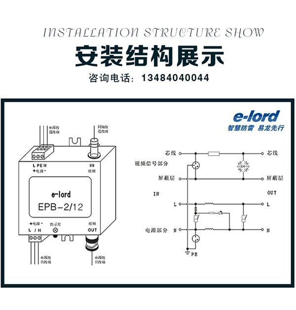 epb-2系列详情_10.jpg
