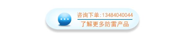 网络百兆千兆系列详情_03.png