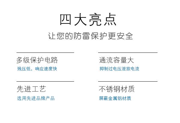 高频系列详情_07.png