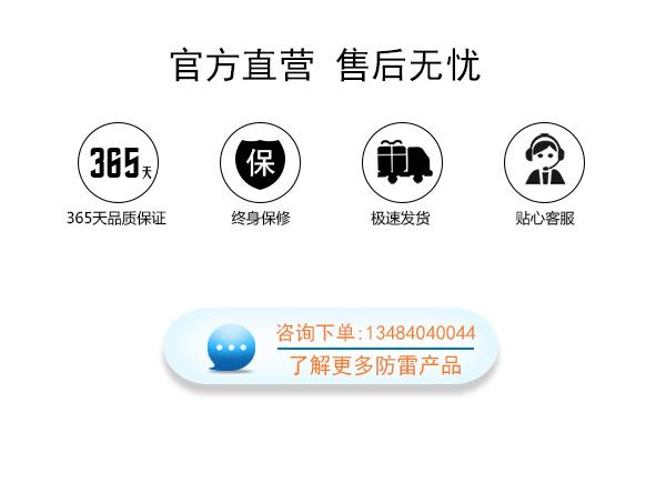 eprj45-120详情_05.png