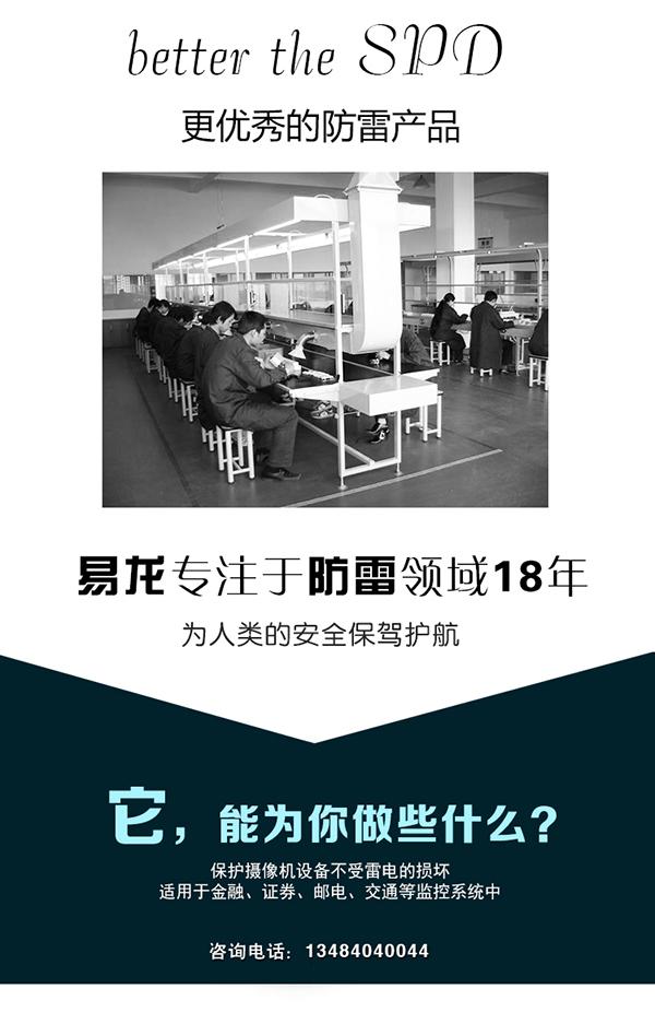 epb-2系列详情_03.jpg
