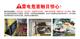 区域雷电预警与防护装置智能监管系统_02