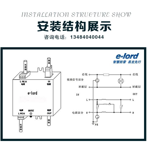epbw-2系列详情_09.jpg