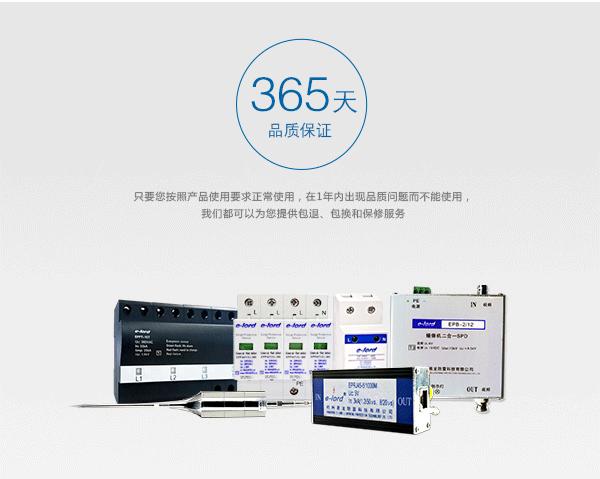 音频系列详情_16.png