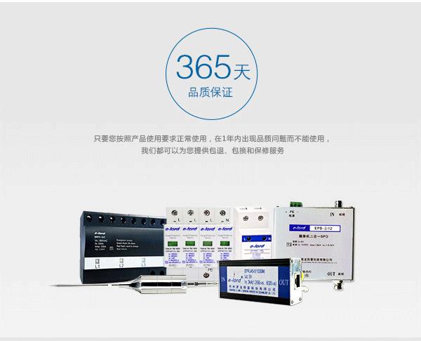 eprj45-poe系列详情_15.png