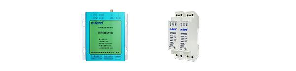 区域雷电预警与防护装置智能监管系统_17.jpg