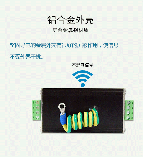 epl四线制系列详情_11.png