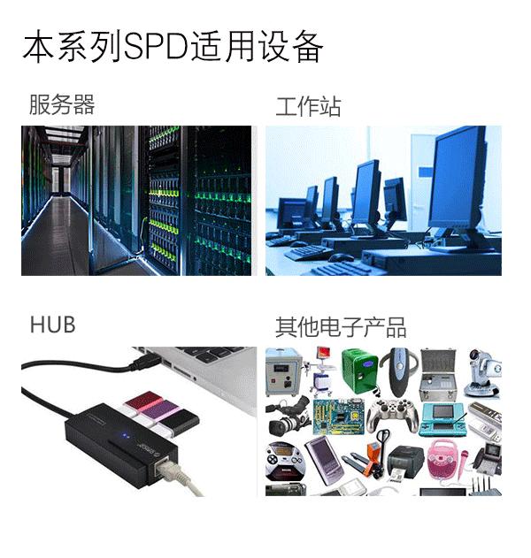 网络百兆千兆系列详情_16.png
