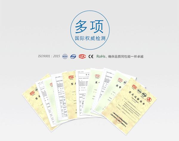 epl四线制系列详情_17.png