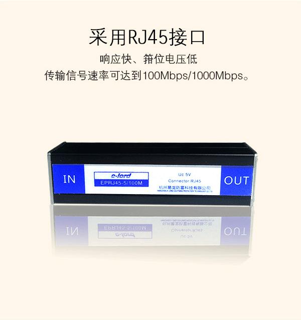 网络百兆千兆系列详情_08.png