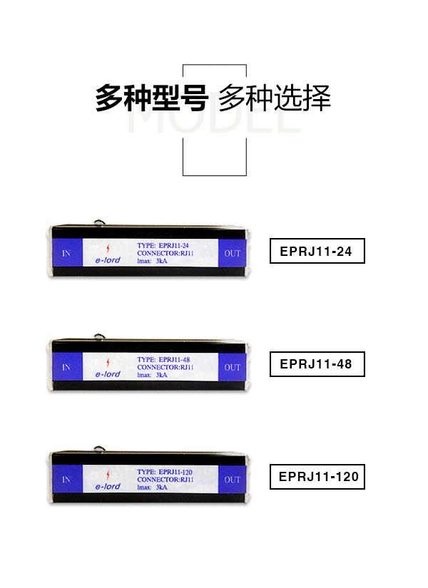 音频系列详情_12.png