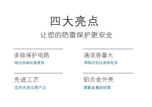 epl三线制系列详情_07.jpg